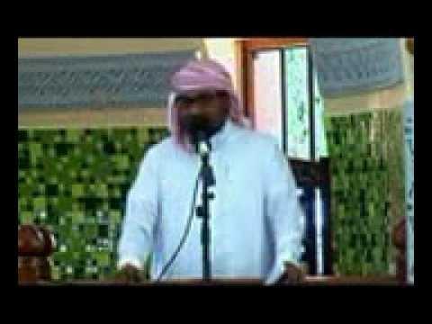 Sheikh Yusuf Abdi : Je Wewe Ni Said Part1