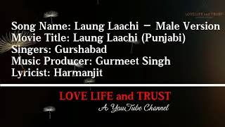 Gambar cover Laung Laachi 2 | Male Version by Gurshabad | Ammy Virk | Latest Punjabi movie 2018 | L.L.T