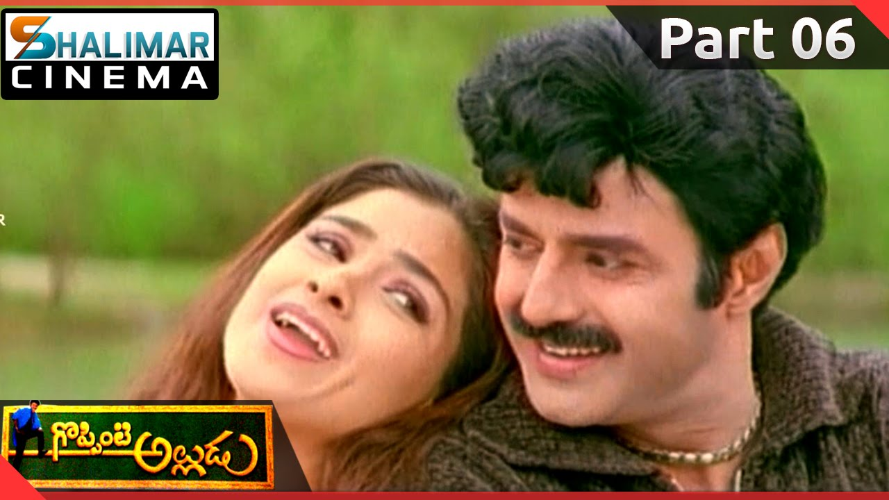 goppinti alludu full movie