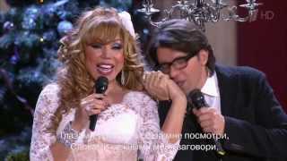 Маша Распутина и Андрей Малахов \