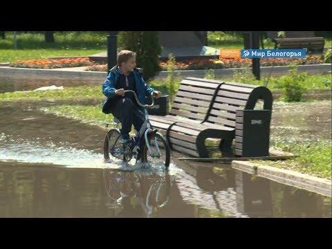 Майский ливень затопил Белгород