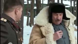 Товарищ Сталин. Первая серия