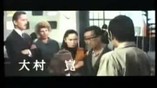 gamera vs  monster x 1970 japanese trailer