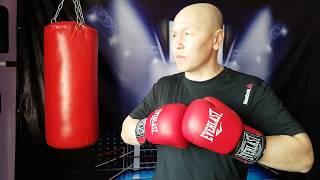 Уроки бокса в домашних условиях 15. Настойчивость.