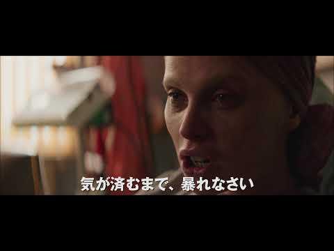 怪物はささやく(字幕版)