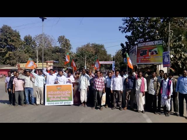 B.J.P. Sonepur,Orissa Rasta Rok in Jatni Rape case issue in Sonepur NH.