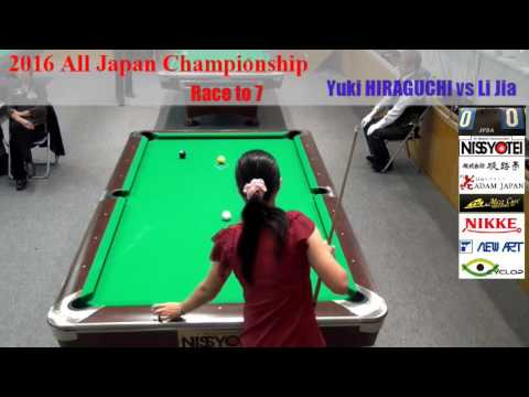 2016 All Japan Championship Hiraguchi Yuki vs Li Jia