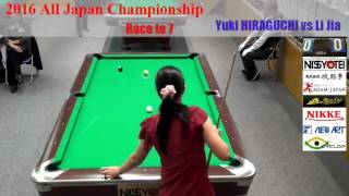 2016 All Japan Championship Hiraguchi Yuki vs Li Jia