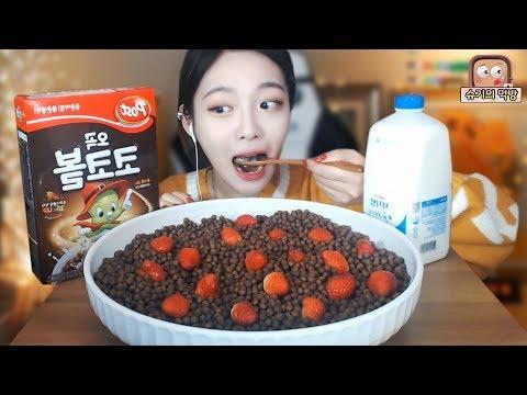 🍪코코볼시리얼 2박스 먹방🍓!!! 슈기♬ Shugi Mukbang eating show