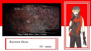 【Indonesian-UTAU】My Favorite Vocaloid Song Medley【Chorus Project 2013】