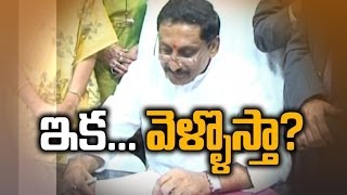 Kiran Kumar Reddy Resigns to CM Seat