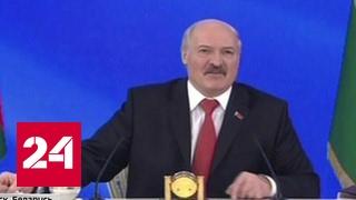 'Пинания договоров' не было: Лукашенко получил от РФ ответы на все вопросы