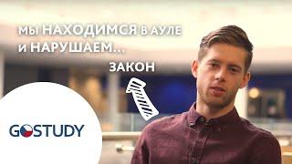 Учеба в Чехии. Отзыв студента GoStudy. Высшая школа экономики в Праге