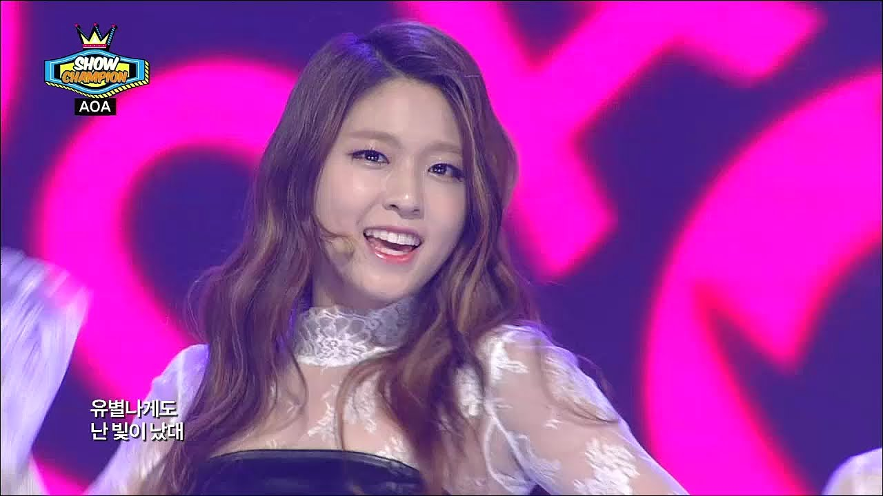 Like A Cat Seolhyun