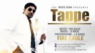 Tappe - Rai Kalsi (An Artistic Approach)