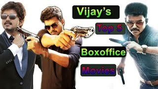 Vijay's Top 5 highest Boxoffice Movies! | Vijay 61 Firstlook | Vivegam Teaser
