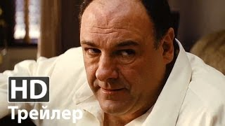 Виолет и Дейзи - Русский трейлер   Дже́ймс Гандолфи́ни   Але́ксис Бледе́л   2013 HD