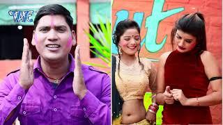 होली में सबसे ज्यादा बजने वाला गीत 2020 | Holi Ahir Toli Ke | Anil Singh Yadav