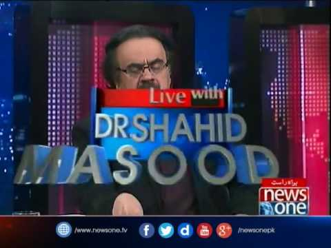 Live with Dr.Shahid Masood| 23-Feb-2017 | Operation Radd-ul-Fasaad |