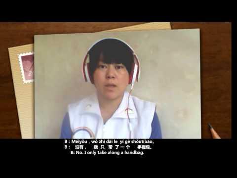♡♡♡Standard Chinese Language Learning♡♡♡ (Mandarin) (08.29) 航班系列(四)托运行李
