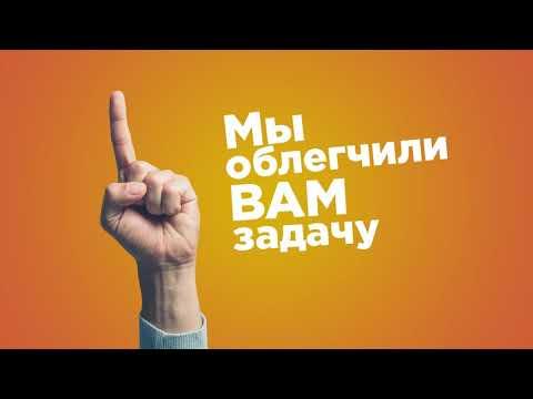 Моментальный перевод денег из России в Армению!