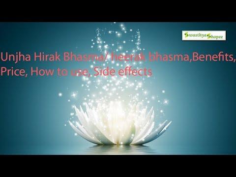 Unjha Hirak Bhasma/ Heerak Bhasma,Benefits, Price, How To Use, Side Effects Swasthyashopee
