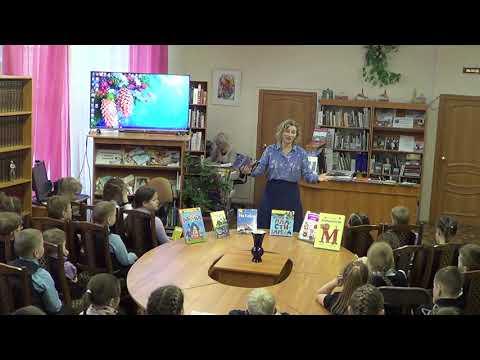 Гатчина. Детская библиотека. Встреча с писателем, Анной Игнатовой