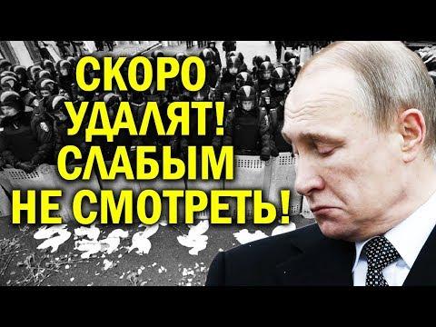 ПРИКАЗ ПУТИНА НА НОВЫЙ ГОД! ЭКСТРЕННЫЕ НОВОСТИ ДЛЯ РОССИИ!