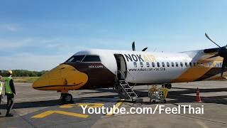 รีวิวเครื่องใบพัด Q400