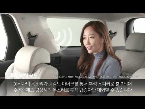 2020 HYUNDAI PALISADE 3.8 GDi HTRAC Best SUV From HYUNDAI KOREA