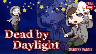 【PS4】深夜で大人のDead by Daylight~赤帯目標でランク上げます~【デッドバイデイライト】#378