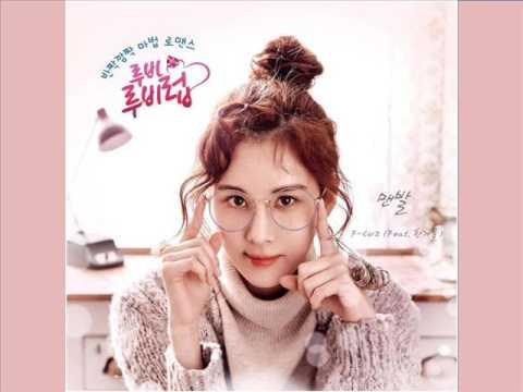 F.CUZ - Barefoot [HAN+ROM+ENG] (OST Ruby RUby Love) | koreanlovers