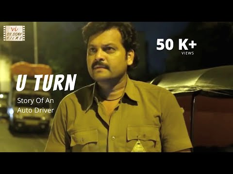 Touching Story Of An Auto Driver - U Turn | Award Winning Marathi Short Film | Six Sigma Films
