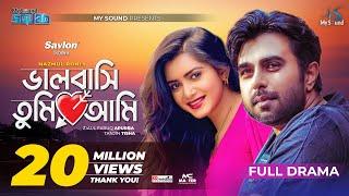 Valobashi Tumi Ami | Apurba | Tanjin Tisha | Eid Natok 2020 | New Bangla Natok