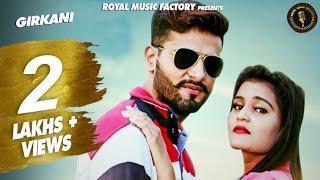 Girkani | Bintu Palri, Pooja Rathi | TR, Mahi Panchal | New Haryanvi Songs Haryanavi 2019 | RMF