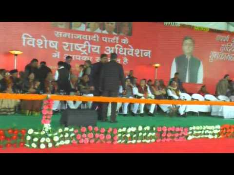 Rashtriya Adhiveshan Of Samajwadi Party on 1 Jan 2017 Full Video