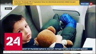 """13 билетов на двух детей-инвалидов: """"ЮТэйр"""" не видит нарушений - Россия 24"""