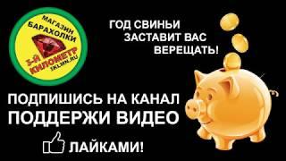 Первый смонтированный мною ролик барахолка распродажа луганск