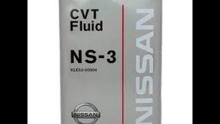 Проверка уровня масла в коробке CVT вариатор (АКПП), авто ниссан сентра (жук) 1.6, 117 л с