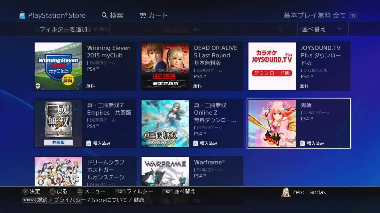how to use japanese psn store