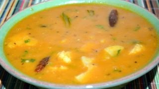 Sambar (tangy Lentil Soup With Vegetables) - South Indian Recipe