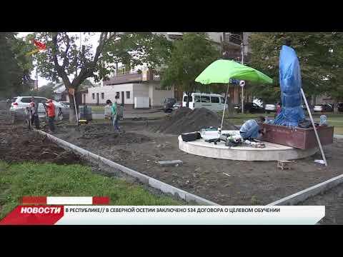 Сегодняво Владикавказе откроют памятник Юрию Кучиеву