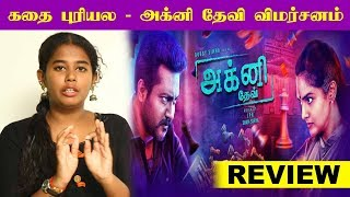 Agni Devi Movie Review