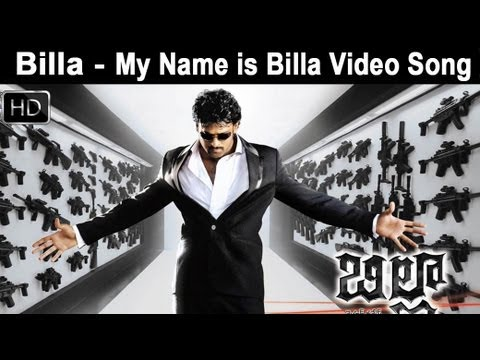 Billa Movie | My Name is Billa Video Song | Prabhas, Anushka