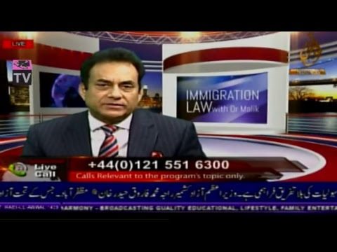 Noor TV Immigration Law Show with Dr Malik  25th November 20