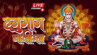 Download song LIVE BHAKTI: हनुमान चालीसा जाप | Shree Hanuman Chalisa | Jai Hanuman Gyan Gun Sagar