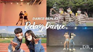 [서울교대 댄스리플레이] 릴레이댄스 Relay Dance   2021 1학기 정기공연