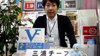 【フロンティアTV】8/27:剛力彩芽さんの誕生日。本日はゴミステーション...