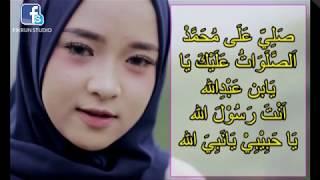 Nissa Sabyan ROQQOTA AINA With Arabic Lyrics