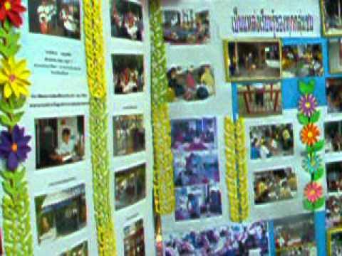 ประกวด อสม ดีเด่นระดับเขต 27ม ค 2554 ณ มหาวิทยาลัยอีสาน จ ขอนแก่น 4